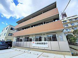 D-room土樋