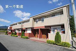 兵庫県多可郡多可町中区安楽田の賃貸アパートの外観