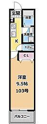 大阪府寝屋川市南水苑町の賃貸アパートの間取り