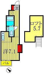 メゾン・ド・イールII[203号室]の間取り