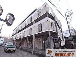 タウンコート平成[203号室]の外観