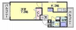 ブランシュール片峰2[2階]の間取り