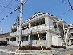 岡山県岡山市南区豊成3の賃貸アパートの外観
