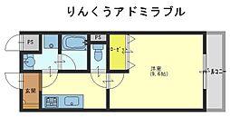 りんくうアドミラブル[4階]の間取り