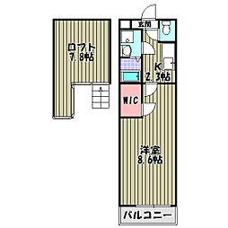 エステ・ラグーナ八番館[2階]の間取り