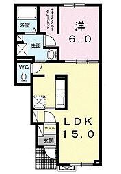 レインボー[1階]の間取り