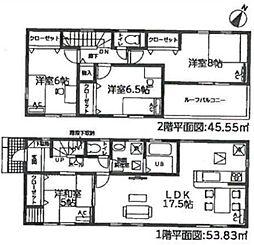 大高駅 2,890万円