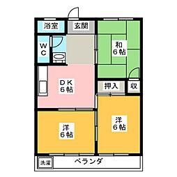 カスミハイツ[4階]の間取り