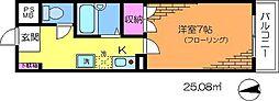 大竹ビル5[5階]の間取り