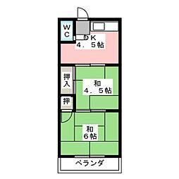 清和荘[2階]の間取り