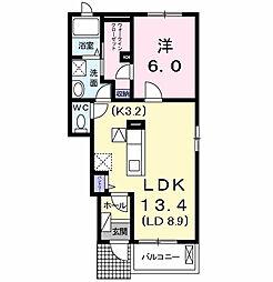 ヒラリアスホーム 1階1LDKの間取り