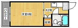 西鉄バス 二軒茶屋 1.5万円