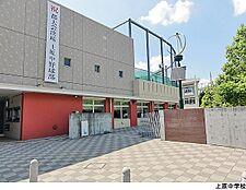 上原中学校