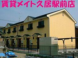 [テラスハウス] 三重県津市八幡町津 の賃貸【/】の外観