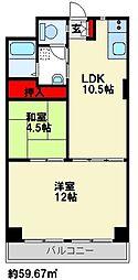 田町ビル[8階]の間取り