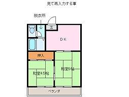 洋久屋レジデンス[4階]の間取り