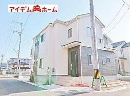 岡崎駅 2,490万円
