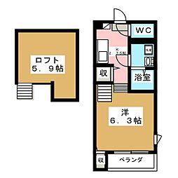ハーモニーテラス南小泉II[2階]の間取り