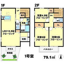 [テラスハウス] 大阪府豊中市桜の町3丁目 の賃貸【/】の間取り