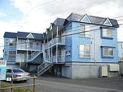 北海道札幌市清田区清田二条2丁目の賃貸アパートの外観