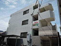 福岡県北九州市八幡西区舟町の賃貸マンションの外観