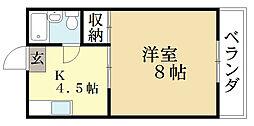 ハイツ福角[2階]の間取り