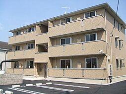 メゾンソレイユ B棟[2階]の外観