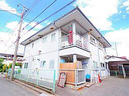 東京都小平市花小金井南町3丁目の賃貸マンションの外観