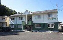 岡山県倉敷市東町の賃貸アパートの外観