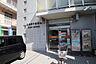 周辺,3LDK,面積73.89m2,賃料7.5万円,広島電鉄宮島線 古江駅 徒歩5分,,広島県広島市西区古江新町