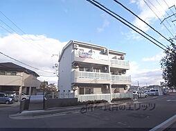 リブリ・京都嵐山
