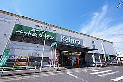 ファミーユ黒沢台(ファミーユクロサワダイ)[2階]の外観