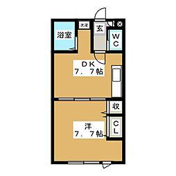 グレープ館A[2階]の間取り