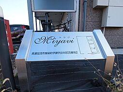 岐阜県美濃加茂市蜂屋町伊瀬の賃貸アパートの外観