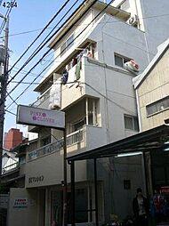 湊町マンション[401 号室号室]の外観
