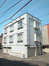 サンコート麻生[3階]の外観