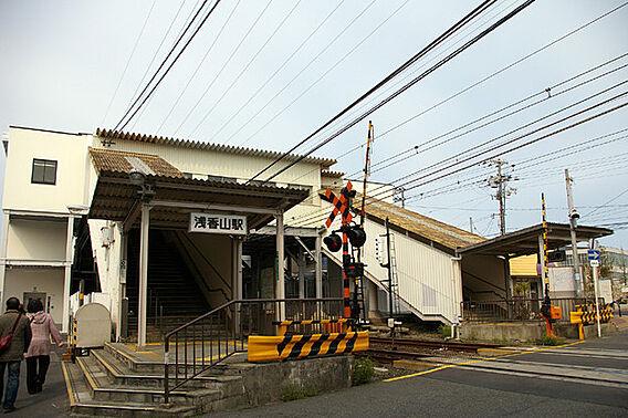 浅香山駅まで徒...