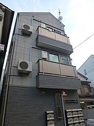 押上駅 5.5万円