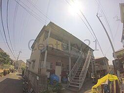 大阪府豊中市待兼山町の賃貸アパートの外観