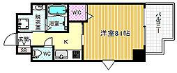 マルセイ玉川マンション[4階]の間取り