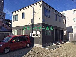 札幌市営東豊線 東区役所前駅 徒歩7分の賃貸アパート