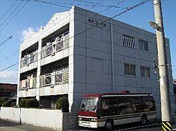 毛利コーポII[2階]の外観