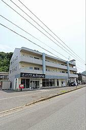 HAPPINESS田野浦[2階]の外観