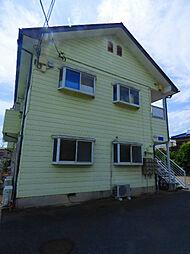 三崎コーポ[1階]の外観