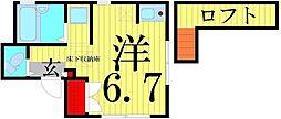 東京都足立区花畑5丁目の賃貸アパートの間取り