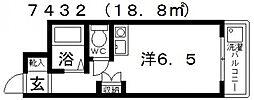 ドミール栄町[207号室号室]の間取り