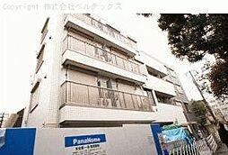 東京都北区西ケ原の賃貸マンションの外観
