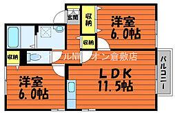 JR宇野線 久々原駅 徒歩17分の賃貸アパート 2階2LDKの間取り