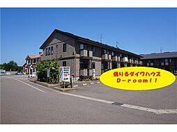 直江津駅 5.2万円