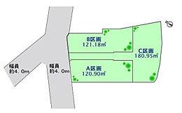 「自由設計×フリープラン」B区画:ゆとりの敷地面積121.18m2ご希望により、ご家族の住みやすさを考えた